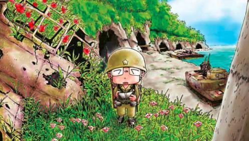 """La BD de la semaine : dans le manga """"Peleliu"""", la guerre du Pacifique toute crue"""