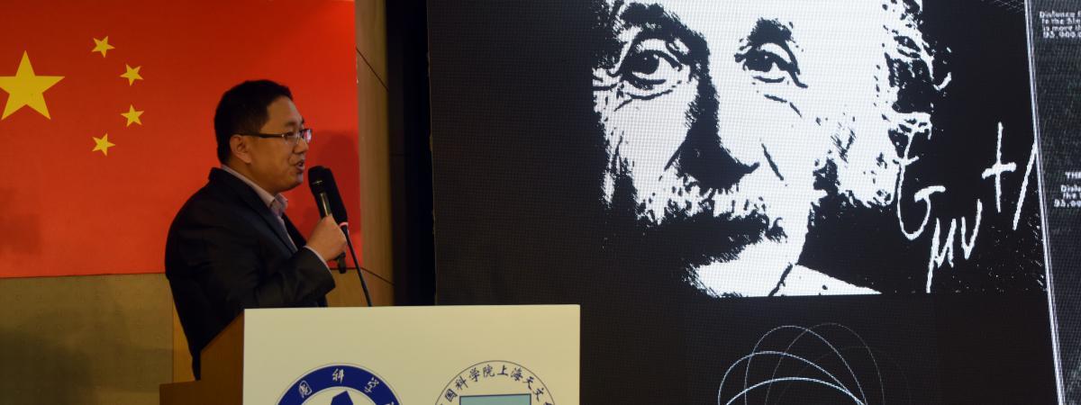 Un portrait d\'Albert Einstein a été diffusé lors de la présentation de l\'image du trou noir de la galaxie M87, le 11 avril 2019 à Shanghai (Chine), l\'un des six sites où s\'est déroulée la conférence de presse simultanée.