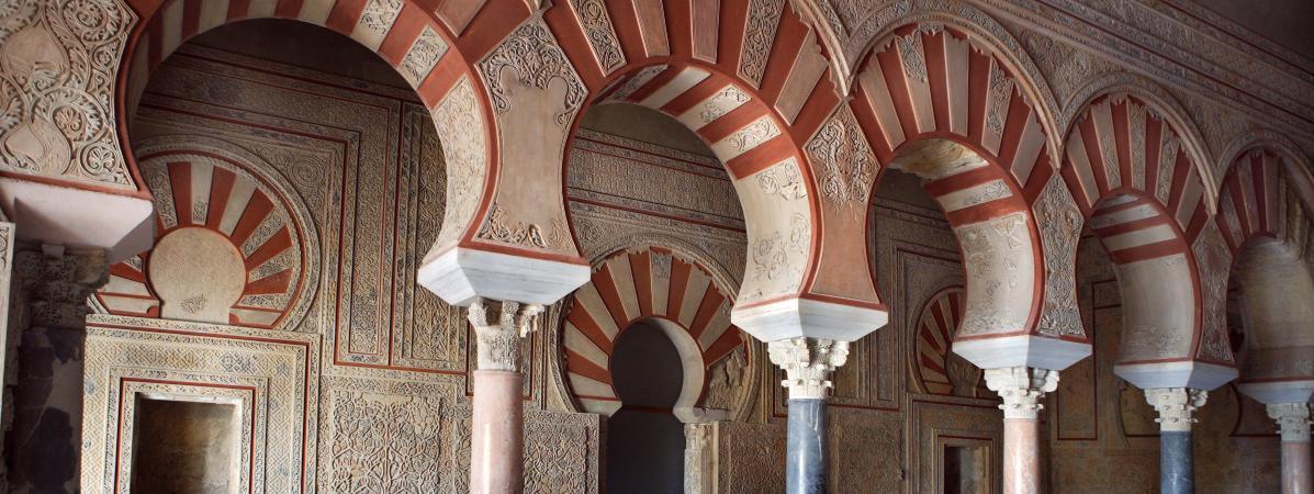 La salle de réception royale dans le palais de Medina Azahara, près de Cordoue en Andalousie (sud de l\'Espagne).