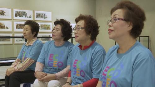 Corée du Sud : des grands-mères vont à l'école primaire pour la première fois