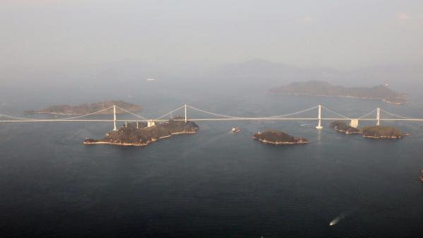 Japon: l'avis de tsunami lancé dans le nord-ouest après un puissant séisme a été intégralement levé
