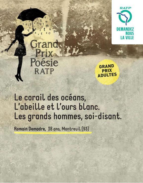 Palmarès Du Grand Prix Poésie Ratp 2019 Les Poèmes Des