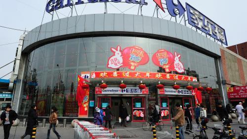 Le groupe Carrefour cède 80% de ses activités en Chine pour 620 millions d'euros