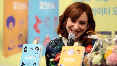 """Pénélope Bagieu récompensée pour """"Culottées"""" par un Eisner Award, la plus grande récompense de la BD mondiale  https://www.francetvinfo.fr/culture/bd/penelope-bagieu-recompensee-pour-culottees-par-un-eisner-award-la-plus-grande-recompense-de-la-bd-mondial"""