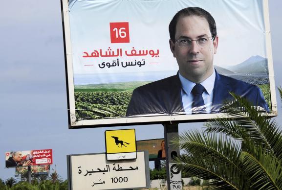 Affiche électorale du Premier ministre et candidat à la présidentielle, Youssef Chahed, dans une rue de Tunis Le 10 septembre 2019.