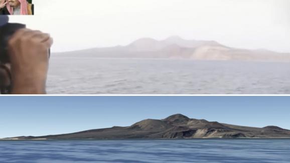 À partir des éléments topographiques, il a été possible de localiser précisément l\'endroit au sud-ouest du Yémen.
