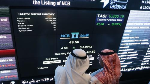 Les cours du pétrole s'envolent après les attaques contre des infrastructures en Arabie saoudite