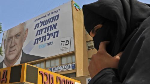 """""""Nous ne sommes pas la périphérie, nous sommes le centre"""" : la communauté arabe d'Israël tente de mobiliser ses électeurs"""