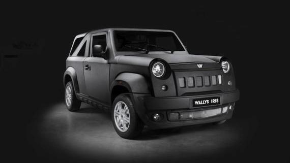 La Wallys Iris, unique modèle commercialisé par la société automobile tunisienne.