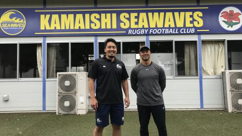 """""""Cela montre qu'il y a encore de l'espoir"""" : une ville japonaise ravagée par le tsunami accueille un match de la Coupe du monde de rugby"""
