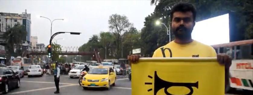 Bangladesh : à Dacca, une campagne contre les klaxons pour lutter contre la pollution sonore