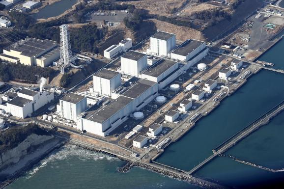 La centrale nucléaire accidentée de Fukushima (Japon) vue du ciel le 9 février 2018.