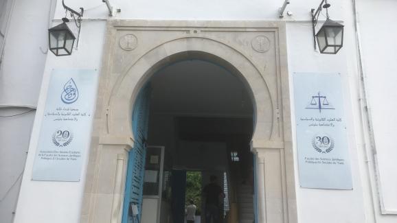 L\'entrée de lafaculté des sciences juridiques, politiques et sociales de Tunis, où Kaïs Saïed a été professeur de droit constitutionnel. Photo prise le 16 octobre 2019.