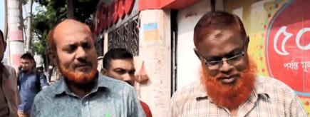 "La ""barbe rousse"", nouvelle tendance au Bangladesh"