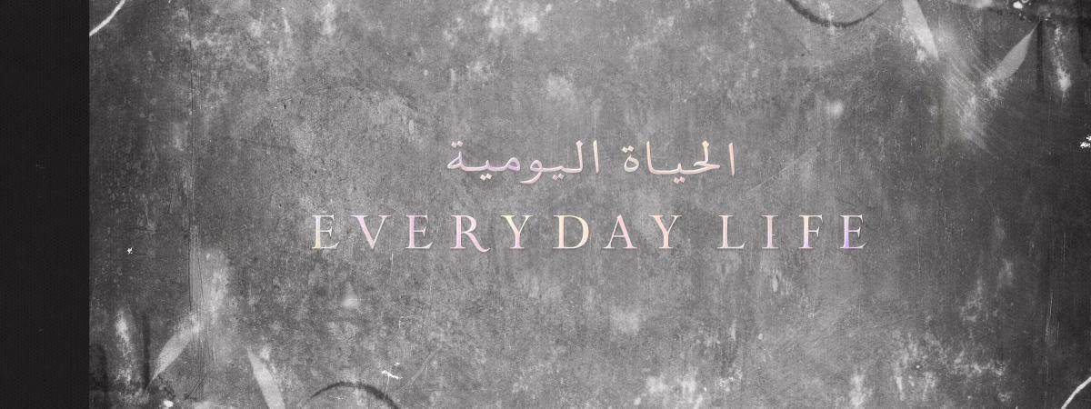 """Coldplay dévoile """"Arabesque"""", un hymne à la paix avec Stromae, en prélude à un nouvel album"""