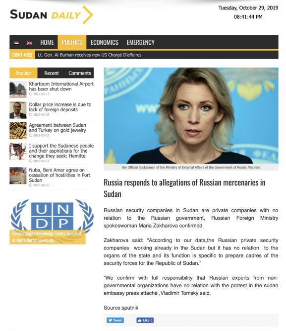 Une page du site d\'information soudanais Sudan Daily, particulièrement pro-russe.