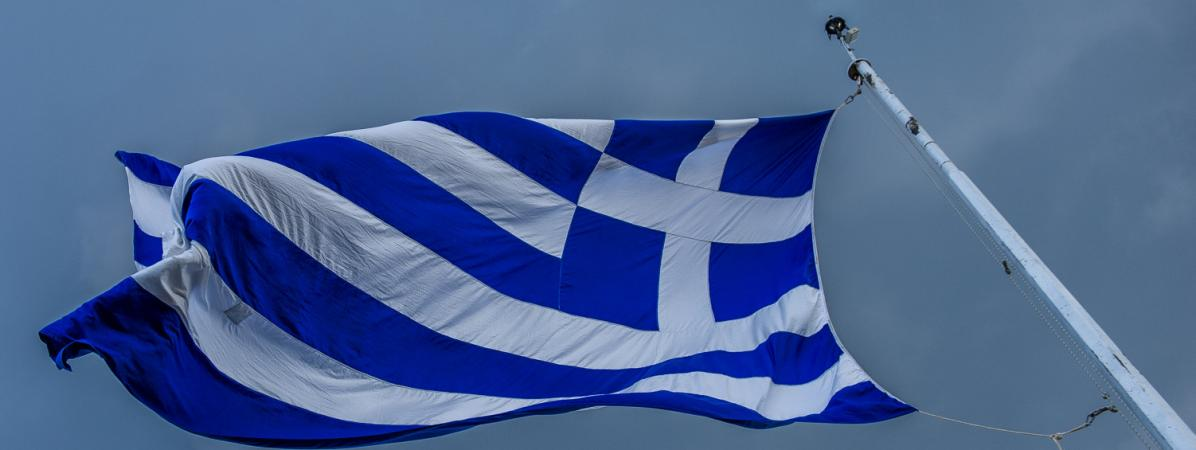 Grèce : vaste opération antiterroriste contre des groupes d'extrême gauche
