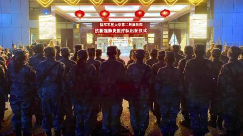 DIRECT. Coronavirus : l'armée chinoise envoyée en renfort contre l'épidémie
