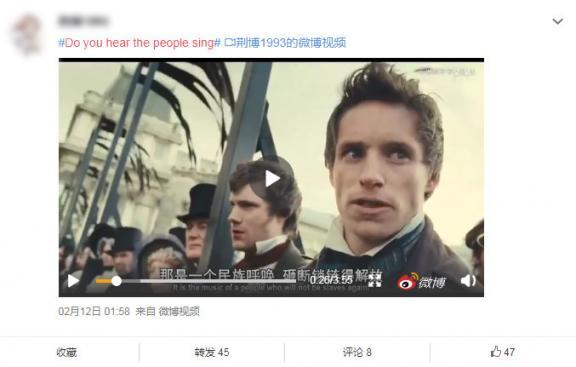 """Capture d\'écran d\'un message (anonymisé) posté sur Weibo par un internaute, le 12 février2020, reprenant une scène du film \""""Les Misérables\""""."""