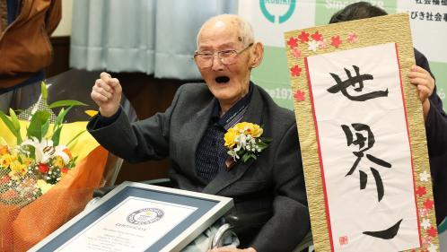 Japon : l'homme le plus vieux du monde est mort à l'âge de 112 ans