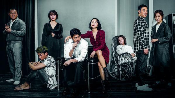 «Lucky Strike» : thriller coréen brillant et punchy, aux limites de la parodie