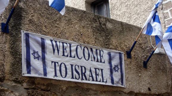 La loi du retour permet à tout Juif qui décide de venir s\'installer en Israël d\'obtenir de façon automatique la nationalité israélienne. Photo d\'illustration.