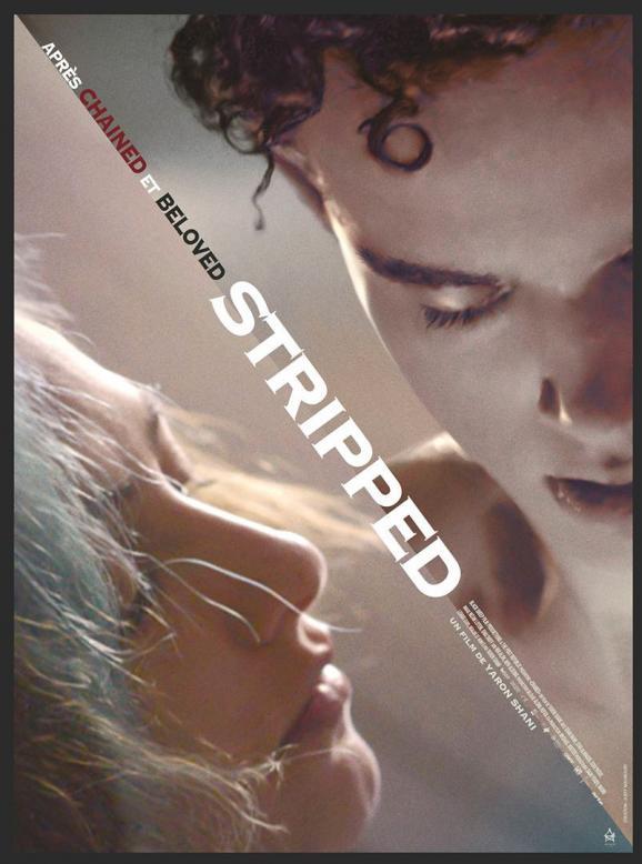 """L\'affiche de \""""Stripped\"""" deYaron Shani."""