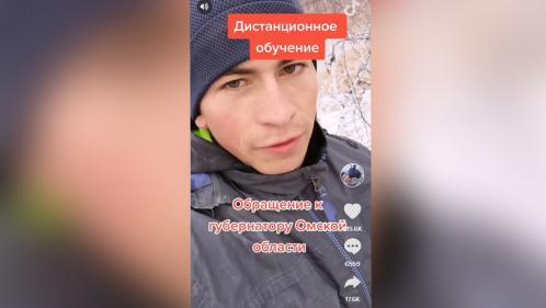 Alexeï Dudoladov, étudiant sibérien, contraint de grimper aux arbres pour capter internet et suivre ses cours à distance