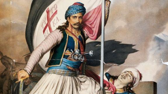 1821: Σημαία της εξέγερσης της Ελληνικής Ανεξαρτησίας.  (σχεδιάζω)