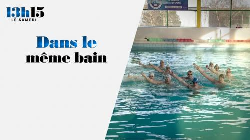 """Avec plus de quatre millions d'entrées en quelques semaines, le film """"Le Grand Bain"""" (2018), de Gilles Lellouche, a fait découvrir un sport inconnu de beaucoup: la natation synchronisée masculine. Rencontre avec dix hommes qui la pratiquent à Montreuil-sur-Mer, dans le Pas-de-Calais..."""