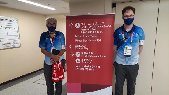 site de rencontre français japonais