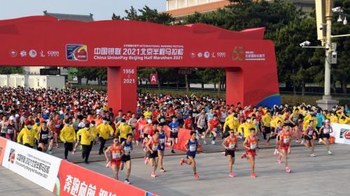 Covid-19 : Pékin reporte son marathon à une centaine de jours des Jeux olympiques d\'hiver