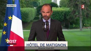 Le Premier ministre Edouard Philippe, à Paris, le 18 juin 2017. (FRANCE 2)