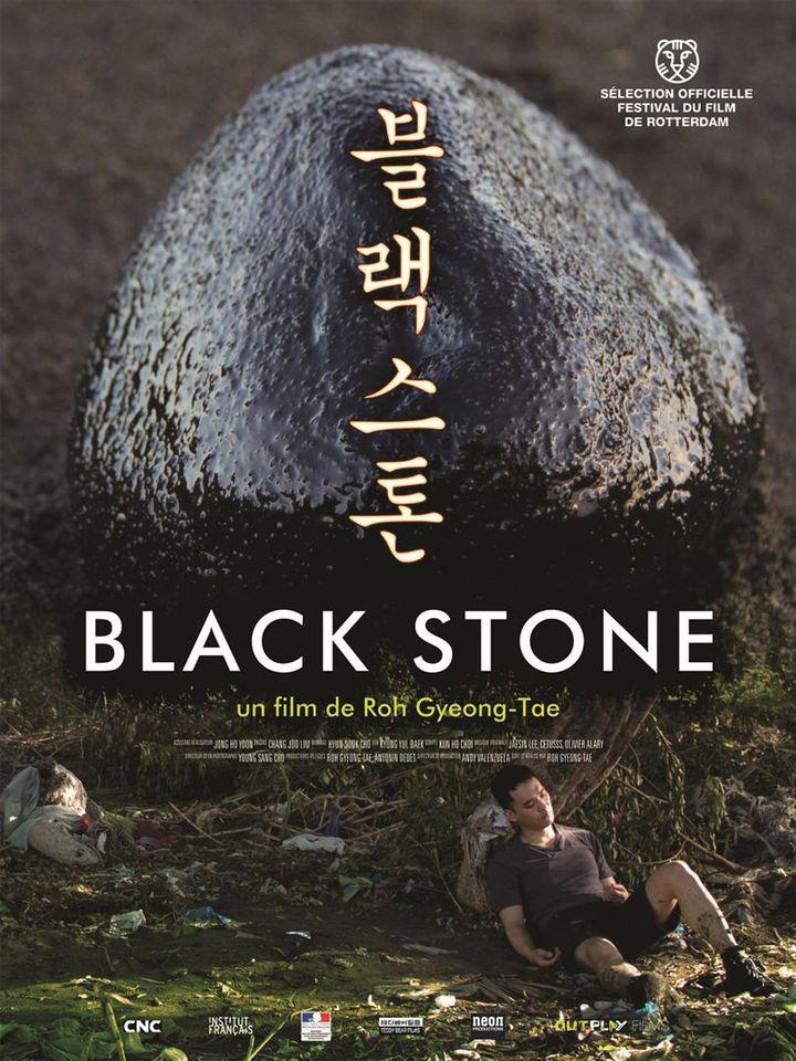 """L'affiche française de """"Black Stone""""  (Neon Productions)"""
