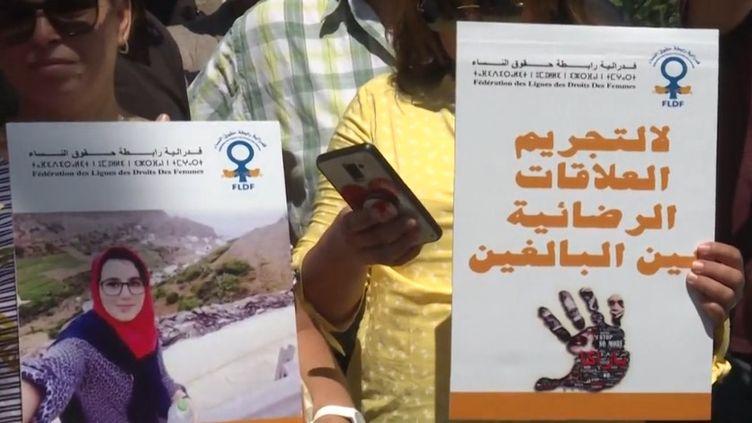 Au Maroc, la journaliste Hajar Raissouni est incarcérée depuis le 31 août pour avortement illégal et débauche.  (CAPTURE ECRAN / FRANCEINFO)