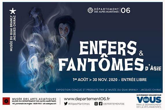 """Affiche de l'exposition """"Enfers et fantômes d'Asie"""" (Quai Branly / Musée départemental des Arts Asiatiques de Nice)"""