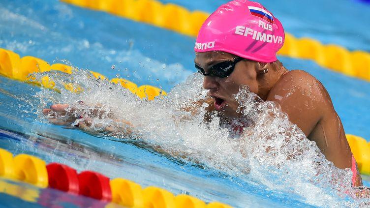 Youlia Efimova est la troisième nageuse russe à faire appel (ALEXANDER NEMENOV / AFP)