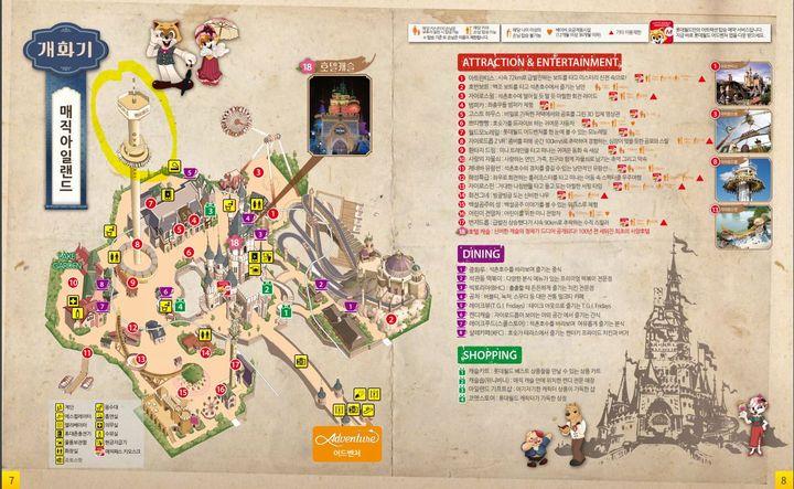 Capture d'écran de la carte représentant le parc d'attractions sud-coréens Lotte World Adventure. (LOTTE WORLD ADVENTURE)
