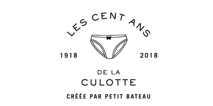 Les 100 ans de la culotte Petit Bateau  (Courtesy of Petit Bateau)