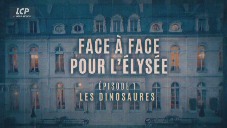 """Le générique du documentaire """"Face à face pour l'Élysée"""". (CAPTURE D'ECRAN LCP)"""