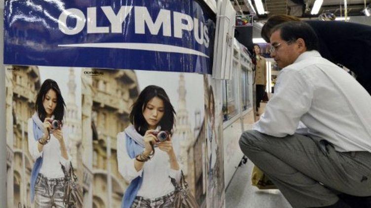 (YOSHIKAZU TSUNO / AFP)