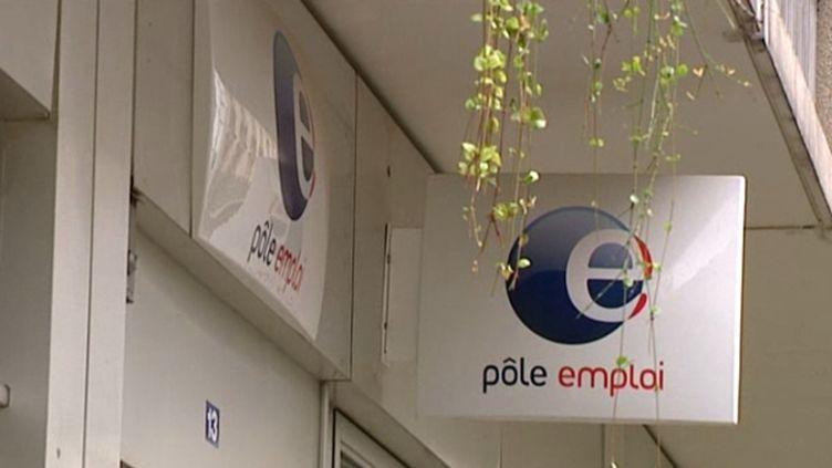 Logo pôle emploi (F3)