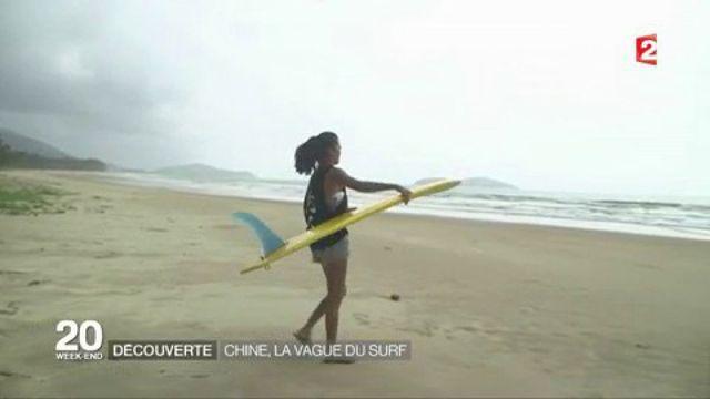 Découverte : Chine, la vague du surf