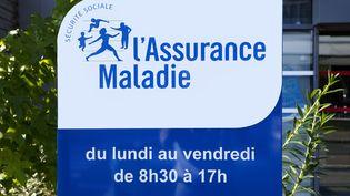 La Caisse primaire d'assurance maladie de Seine-Saint-Denis (CPAM 93) espère faire une économie de 1,5 million d'euros par an en renonçant aux locaux qu'elle louait. (IMAGE POINT FR / BSIP / AFP)