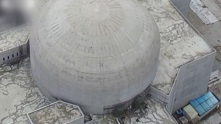 Chine : une fuite dans un réacteur nucléaire de l'EPR de Taishan, construit par EDF (France 2)