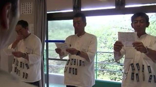 Japon : une école pour renforcer l'autorité des cadres