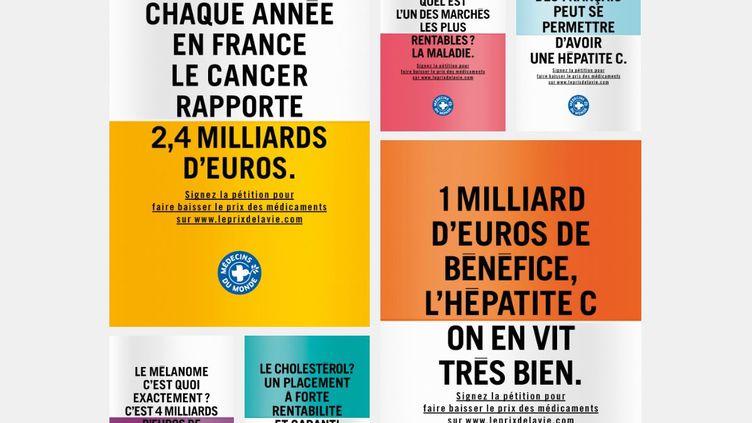 Capture d'écran de la campagne de Médecins du monde contre les prix excessifs des médicaments, mise en ligne le 13 juin 2016. (MEDECINS DU MONDE)