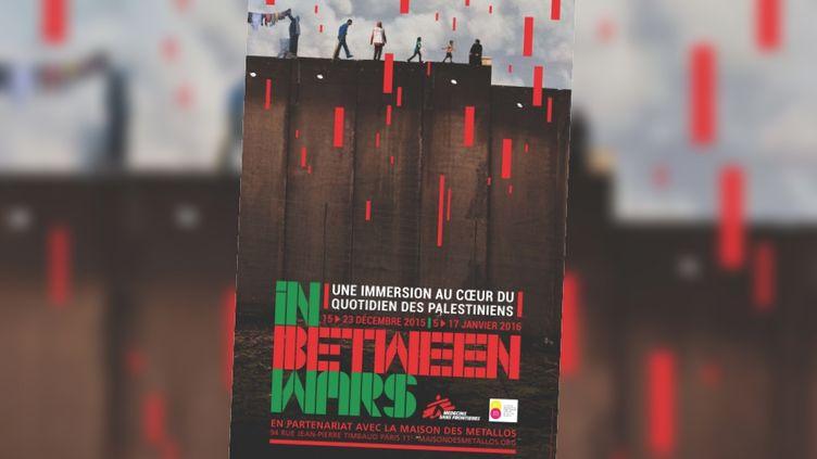 """""""In Between Wars"""", installation de Médecins sans frontières, est exposée jusqu'au 23 décembre 2015 puis du 5 au 17 janvier 2016 à la Maison des métallos à Paris. (MEDECINS SANS FRONTIERES)"""