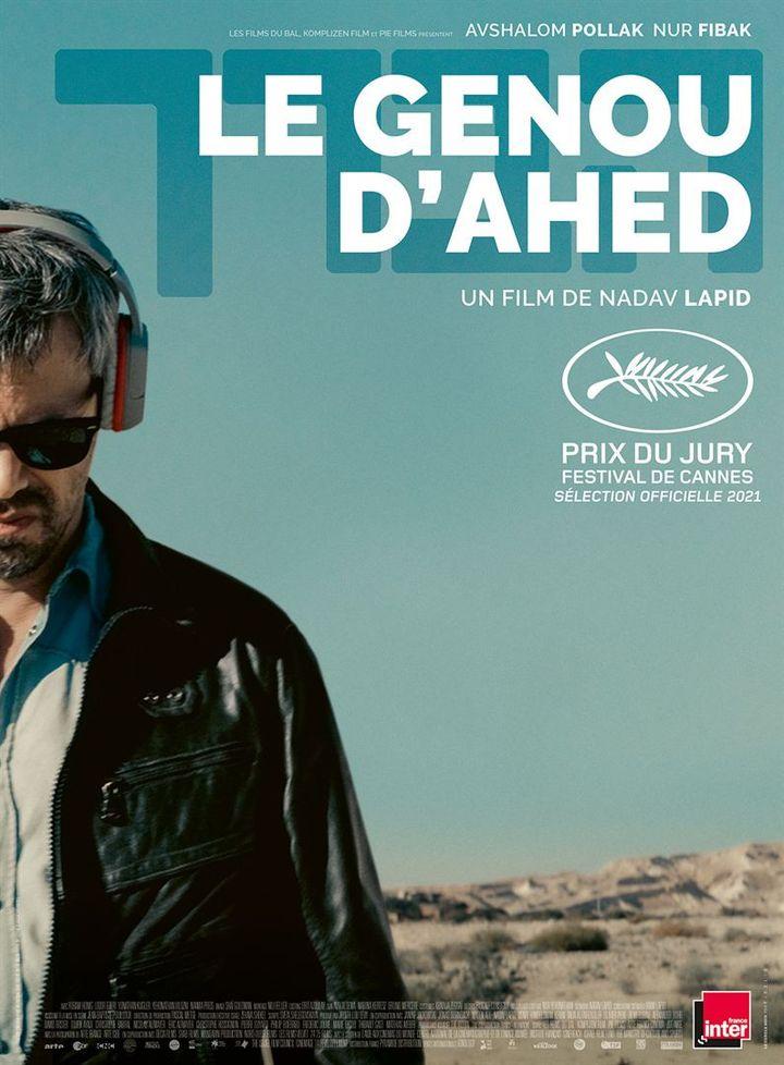 """L'affiche de """"Le Genou d'Ahed"""" deNadav Lapid (2021). (PYRAMIDE DISTRIBUTION)"""