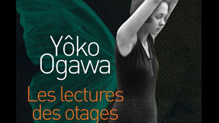 Les lectures des otages, de Yôko Ogawa  (DR / Actes Sud)